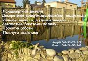 дом в Мукачев о (недвижимость продать купить куплю будинок в Закарпатт