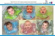 Коло для купання малюка (новонародженного),  безкоштовна доставка