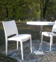 Цветной пластиковый стул Спектрум
