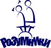 Електронні підручники і посібники для школярів,  студентів.