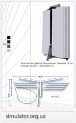 Выставочный стенд для плитки - Minimal