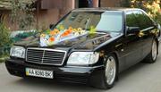 Обслуживание свадеб автомобилем в Ужгороде