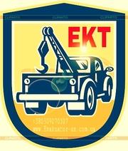 услуги эвакуатора по Украине и ЕС