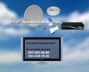 Интересные цены на комплекты спутникового оборудования для установки