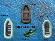 потрясающие надувные лодки резиновые и надувные лодки ПВХ недорого