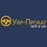 Прокат авто Ужгород,  Оренда авто Ужгород,  car rental,  Аренда авто