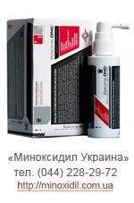 Купить MinoMax 5 minoxidil в Ужгород и Украина