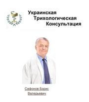 Бесплатная консультация у трихолога. Ужгород и вся Украина
