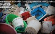 Закупаем твердые отходы ТБО: ПС,  ПП,  ПНД,  ПВД