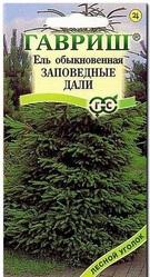 Насіння ялини звичайної « Заповідні дали » ,  ТМ « ГАВРИШ » - 0, 5 грам