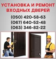 Металеві вхідні двері Ужгород,  вхідні двері купити,  установка