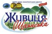 Доставка питної води 18, 9 л. додому Мукачево
