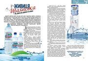 Доставка питної води 18, 9 л. додому Виноградів