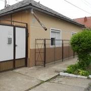Дом В прекрасном уголке Закарпатья, в городе Берегово