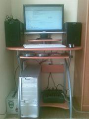 рабочее компьютерное место
